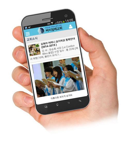 스마트폰.jpg